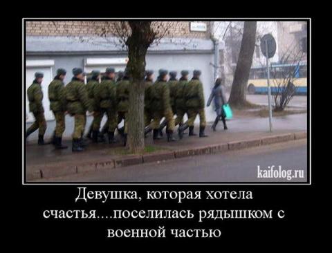 Прикольные русские демотиват…