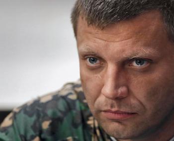Захарченко рассказал на како…