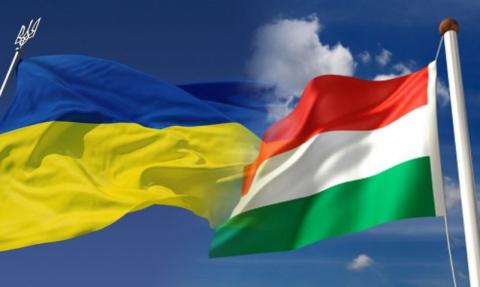 Венгерские войска возьмут За…