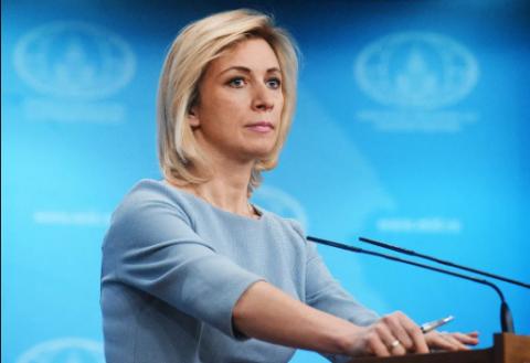 Мария Захарова прокомментировала видеоролик НАТО, посвященный организации «Лесные братья».