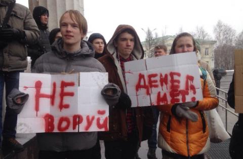 Митинг Навального в Петрозаводске закончился, были задержаны несколько активистов