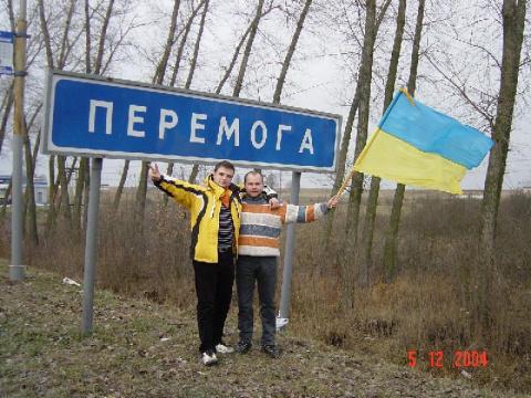 Украина идёт дорогой фейковы…