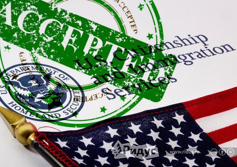 Как получить визу в США, есл…