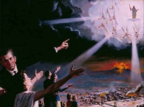 Второе пришествие Христа.