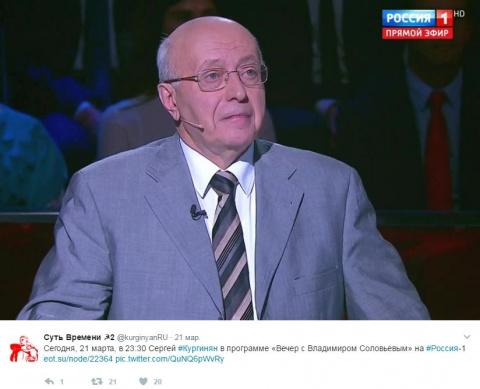 Кургинян жестко об Украине: …