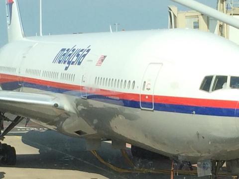 Расследование катастрофы «Боинга-777». Репортаж