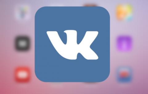 ВКонтакте могут начать транс…
