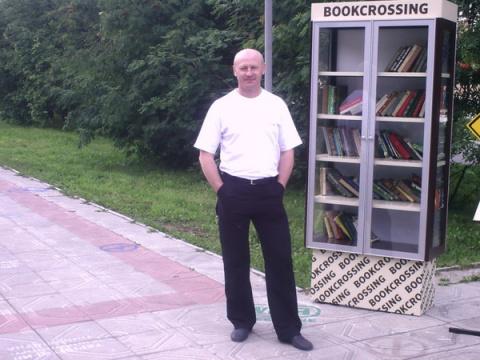 Юра Лесников