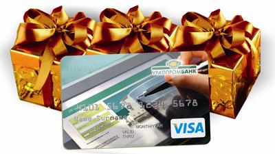 Предоплаченные карты стали основным направлением на рынке электронных платежей