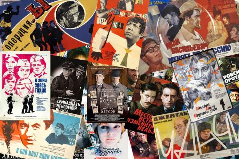 50 лучших фильмов советского кино