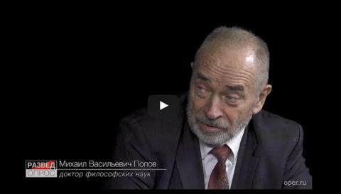 Егор Яковлев и Михаил Попов о роли Ленина и Сталина в мировом коммунизме