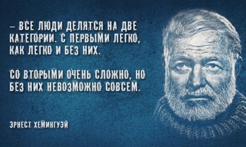 Жестокая,но зато правда)