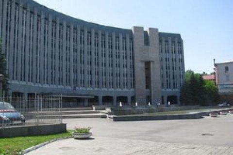 В Днепропетровске ветеранские организации лишили финансирования