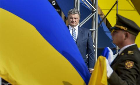 Готова ли Украина к параду н…