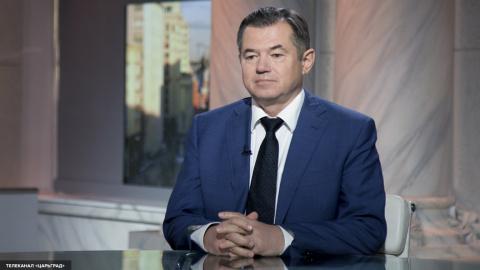 Сергей Глазьев: Экономика России построена на получении сверхприбыли олигархами