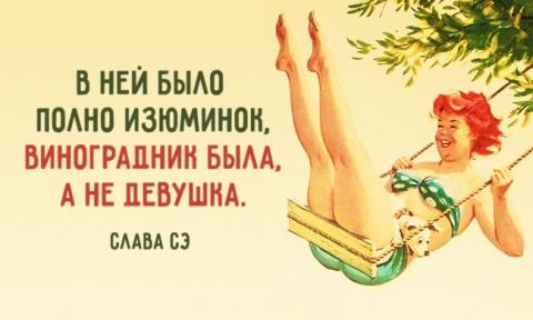Пост одесских шуток от Михалыча!