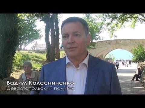 Ситуация с генеральным планом города Севастополя