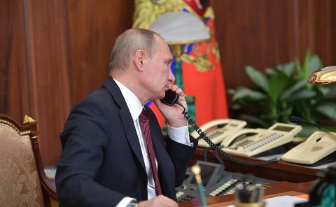 На Украине шокированы заявлением президента РФ