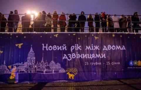 Политпрогноз: Что ждет Украину в 2017 году?