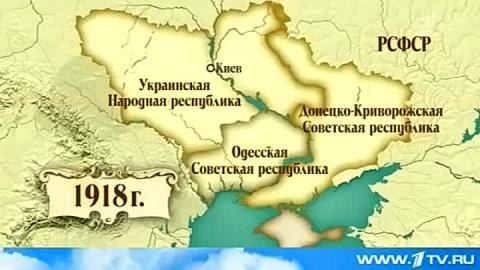 Украина незаконно удерживает…