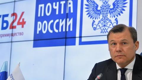 """Главу """"Почты России"""" не поса…"""