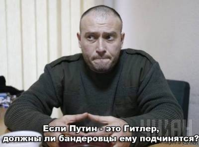 Потеря Крыма мало скажется на кредитоспособности Украины, - международные эксперты - Цензор.НЕТ 7857