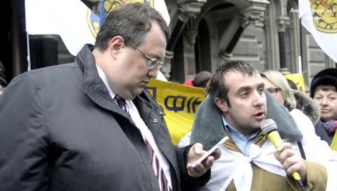Геращенко хочет наказать Сав…