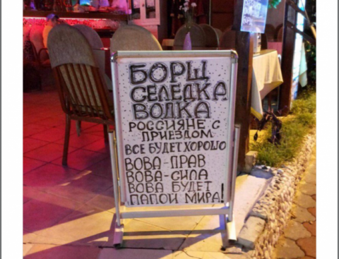 Бизнесмен из Турции написал …
