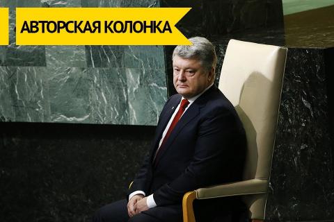 Украина попала в опалу