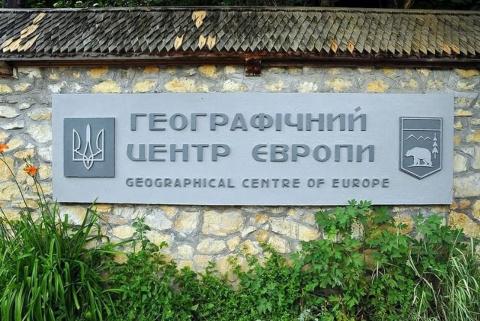 Без прав и перспектив, или Что ждет Украину в распадающемся ЕС. Виктор Медведчук