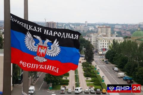 В ДНР прокомментировал заявл…