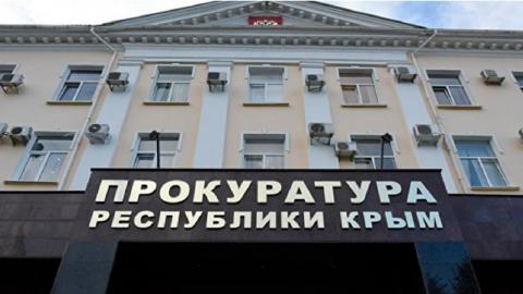 Теракт в Симферополе: задерж…