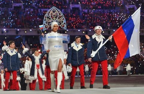 Готов дизайн олимпийской фор…