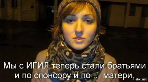 То есть Украина поддерживает мировой терроризм? Ок, пробивайте дно дальше...
