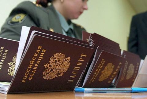 В РФ предложили разрешить пу…