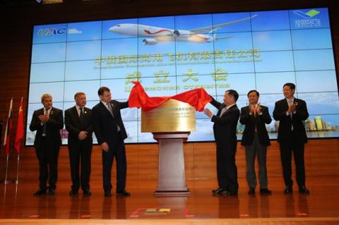 Китай и Россия открыли СП в …