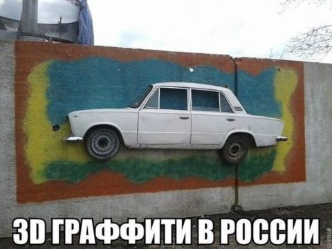 Подборочка авто прикольчиков!