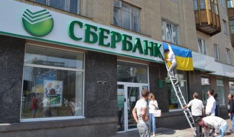 Украинские радикалы готовят …