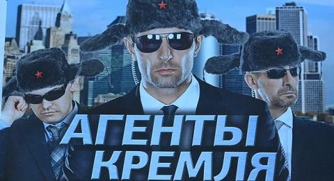 Агенты Путина рулят Польшей