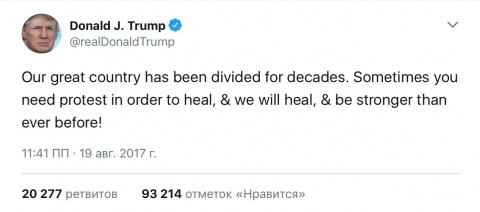 Не Астанавливайтесь! Юлия Витязева