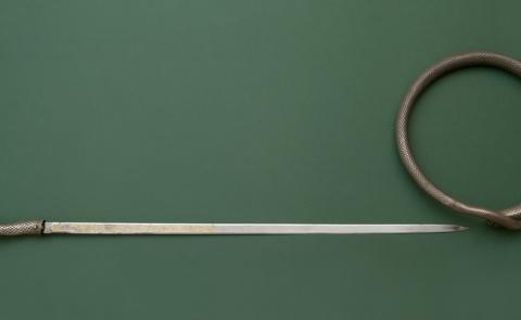 Уруми: смертельный клинок древних арийцев