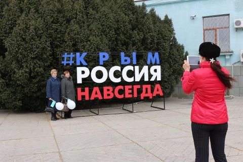 Власти Крыма ответили Пороше…