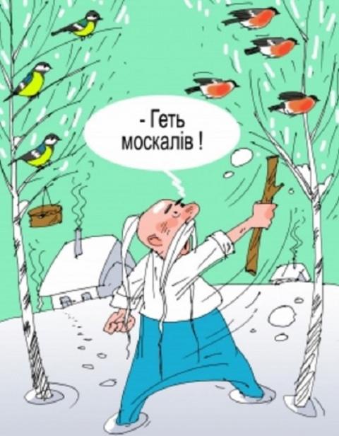 Новости Украины: в СБУ сообщили о задержании членов «резидентурной сети спецслужб России»