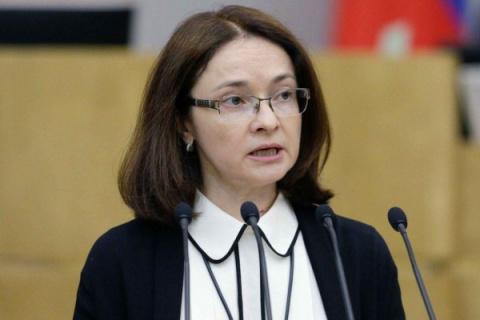 Глава ЦБ РФ рассказала о нез…