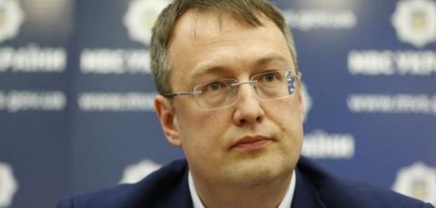 Геращенко: в каком-то смысле…