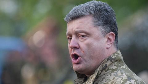 Порошенко похвастался новой украинской ракетой