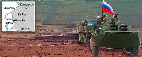 Российские войска в Кунейтра…