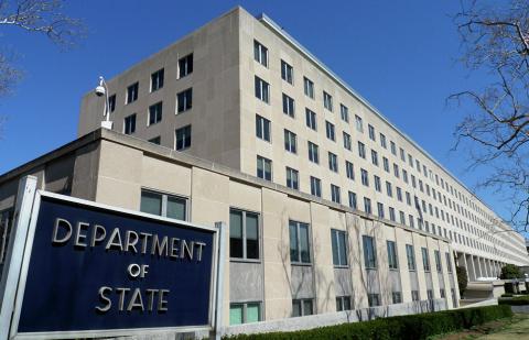 США причислили Россию и КНР к странам с острыми проблемами с работорговлей