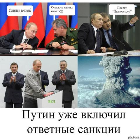 Пронзительная речь Путина как объявление новой формы отношений России и США