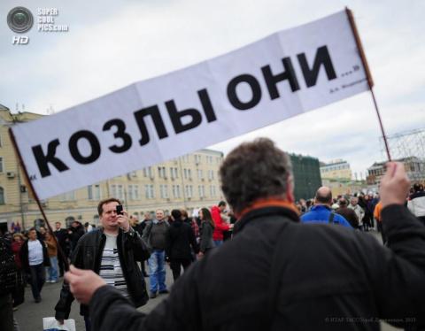 Лавров рассказал об участии …